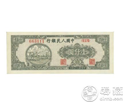 1949年一千元长耕地 值多少钱单张