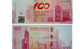 中国银行100周年纪念钞 现在值多少钱
