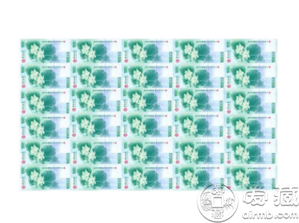 中国银行成立100周年纪念钞整版30连体 价格图片
