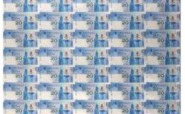 2008年香港奥运35连体 价格图片大全