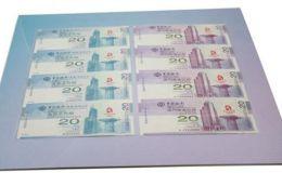 2008年香港奥运钞八面生辉 收藏价格