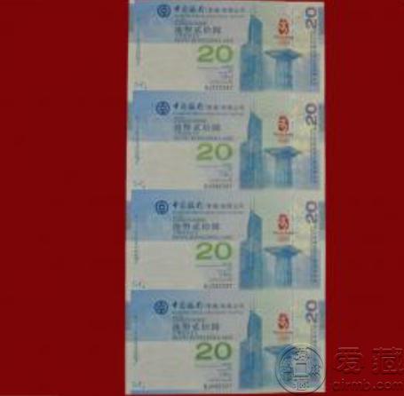 八面生辉迎奥运港币和澳门币四连体 价格图片