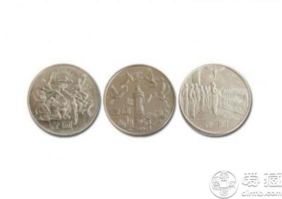 中华人民共和国成立35周年纪念币 最新价格