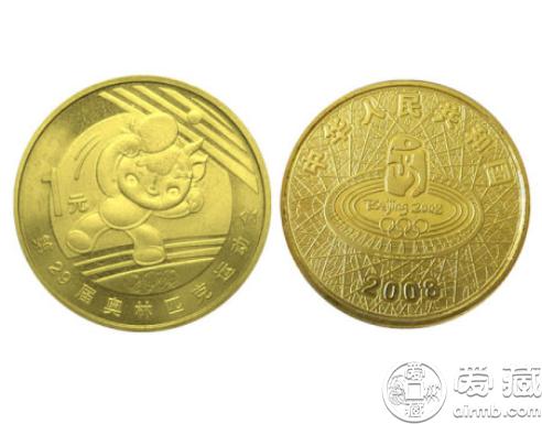 北京奥运会射箭纪念币 价格图片