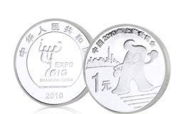 上海世博会纪念币 上海世博会纪念币现在价格表