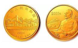 邓小平诞辰100周年纪念币 价格及价值