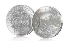 反法西斯战争胜利50周年纪念币 价格最新