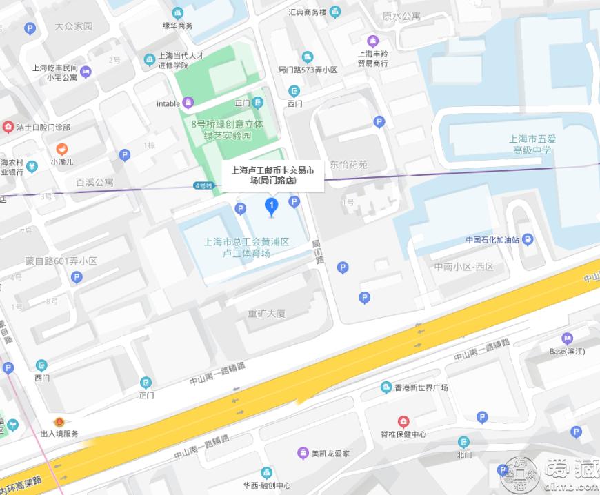 上海市卢工邮币卡地址 详细地址