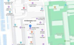 北京爱家国际收藏品市场