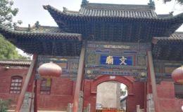 太原文庙市场 太原文庙市场怎么走