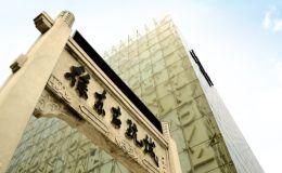武汉徐东古玩城 营业时间地址