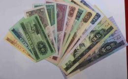 旧币回收价格表 旧币最新报价表