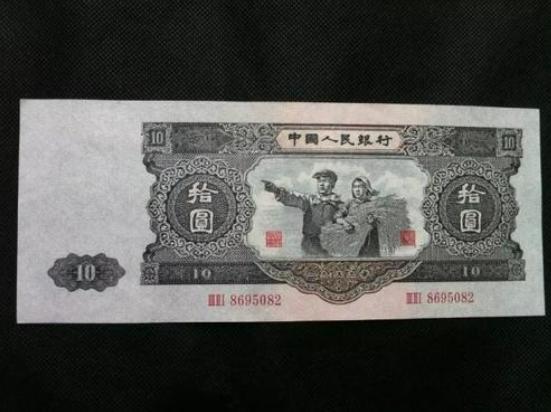 旧十元纸币回收价格表 旧十元纸币回收市场