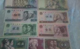 老钱回收价格表 钱币回收价格表