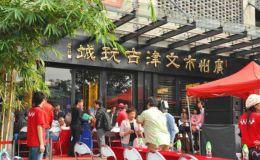 广州纸币回收实体店 广州上门回收纸币