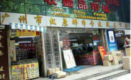 广州哪里有回收激情图片的地方 广州回收激情图片价格表