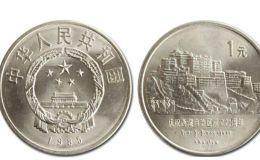广州哪里回收纪念币 广州回收纪念币价格表