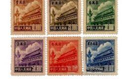 普/R5 天安門圖案(第五版)普通郵票 價格 圖片