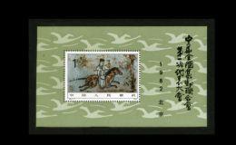 J85一邮联小型张邮票 市场价格