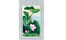 T54荷花小型张邮票 T54荷花小型张邮票收藏价值