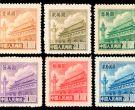 普/R5旧天安门图案(第五版)普通邮票 真伪