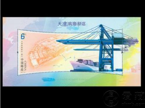 2011-27天津滨海新区小型张 价格及详情