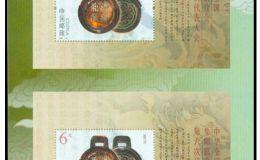 2007-20中华全国集邮联合会第六次代表大会(六邮双联)
