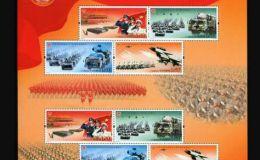 中華人民共和國成立60周年國慶首都閱兵小版(閱兵小版)