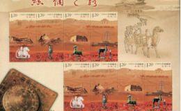 丝绸之路小版 丝绸之路小版张邮票价格