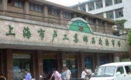 上海集邮市场在哪里 上海集邮市场营业时间