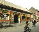 北京钱币市场在什么地方 北京钱币市场在什么地方怎么走