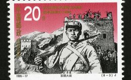 上海卢工_邮币卡市场行情