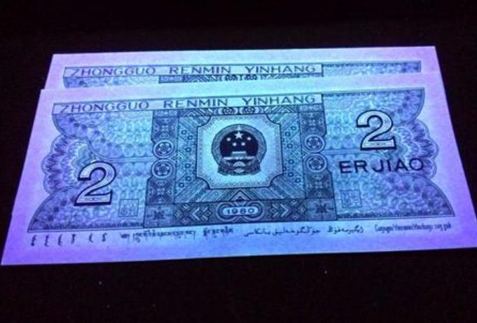 上海卢工钱币收购价格 最新收购价格表