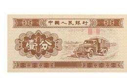 上海卢工纸币最新报价 上海卢工纸币最新报价第三套