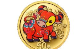 上海卢工金银币行情 金银币最新价格表