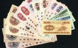 中国钱币交易网 中国钱币交易网第三套人民币价格