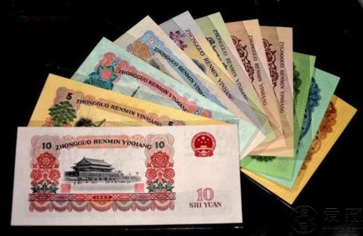 一尘上海最大钱币交易市场 一尘网钱币最新价格