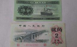 卢工钱币收藏网 卢工钱币收藏网价格表