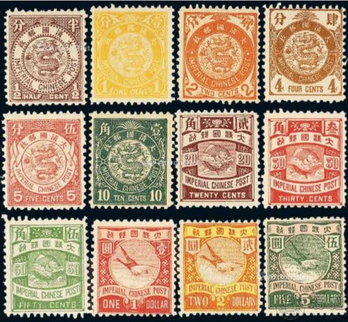 中国最贵的邮票前十名 最贵邮票排名
