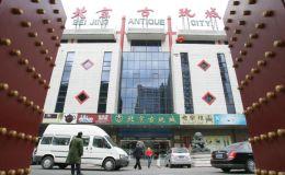 北京古钱币交易市场 北京古钱币交易市场地址及价格