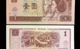 北京激情图片回收市场 北京高价回收激情图片价格