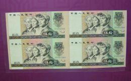 北京马甸邮币卡市场 北京马甸钱币收购价格