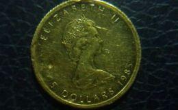 1992年枫叶金币多少钱 1992年枫叶金币