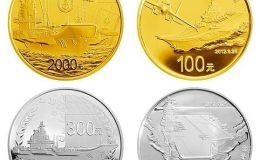 2012航母辽宁舰4银1金纪念币