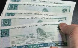 正规纸币回收 正规纸币回收市场地址