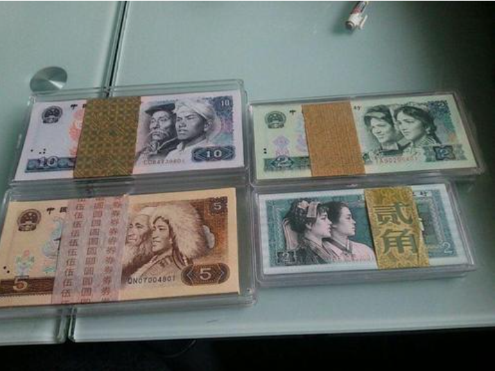 高价回收旧币 高价回收旧币老钱旧版人民币