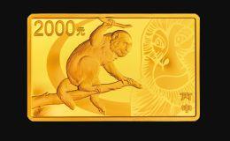 2016年猴纪念金币 2016年猴纪念金币价格图片