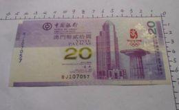 上海卢工邮币卡市场上门回收钱币电话