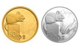 2020年鼠年金币 2020年鼠年金币价格多少