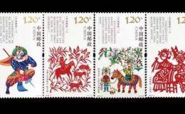 2021年邮票发行计划表(官方版)